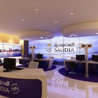 Saudia office in Dubai