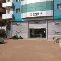 أعمال الحماية الأمنية والمتطلبات التشغيلية لمكتب مبيعات التذاكر والمكاتب التابعة له بمبنى السعودية بالخرطوم