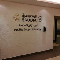 Saudia Security Villas renovation