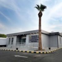 إنشاء صالة إنهاء إجراءات السفر (City Terminal) بمدينة السعودية-جدة
